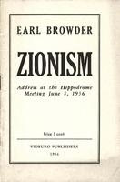 Zionism: Address at the Hippodrome meeting Jun 8, 1936