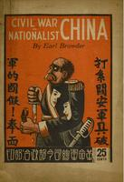 Civil war in nationalist China