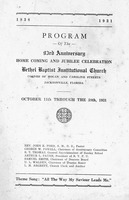 Program of the 93rd anniversary Home Coming and Jubilee Celebration, Bethel Baptist Institutional Church October 11th through the 18th, 1931